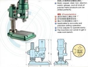 máy khoan bàn 3mm tốc độ 12000v/p đài loan